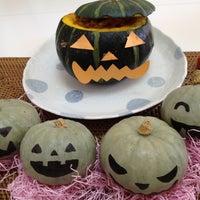 10/24/2012にReiko Y.がうちエコ!ごはんキッチンスタジオで撮った写真