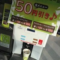 Photo taken at ファミリーマート 多肥上町店 by Yoshihide H. on 2/15/2013