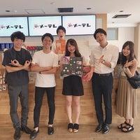 Photo taken at 知るカフェ同志社大学前店 by Tadahiro I. on 8/29/2018