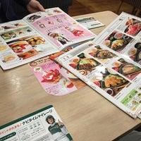 Photo taken at ガスト 磯子店 by はっと on 2/6/2016