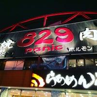 Photo taken at 焼肉829 by Ktrips on 8/29/2015