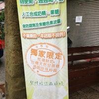 Photo taken at 迷客夏 milkshop 光明店 by ranhow c. on 1/13/2013