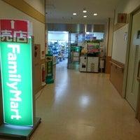 Photo taken at FamilyMart by こばやん c. on 3/5/2017