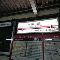 Photo taken at Shibasaki Station (KO15) by Chikuwa328 こ. on 5/11/2017