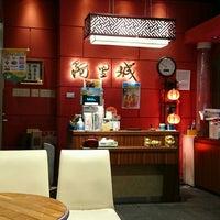Photo taken at 阿里城 品川シーサイド店 by こばやん c. on 5/5/2017