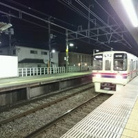 Photo taken at Shibasaki Station (KO15) by こばやん c. on 5/11/2017