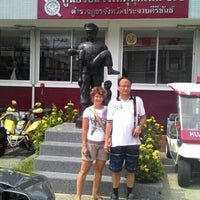 Photo taken at Hua Hin Police Station by Дмитрий З. on 10/2/2015