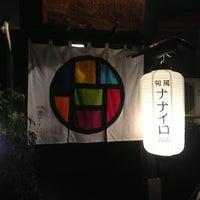 Photo taken at 旬風 なないろ by Hiroyuki F. on 3/15/2013