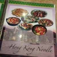 Photo taken at Hong Kong Noodle by Kashmir S. on 7/27/2013