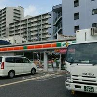 Photo taken at Sunkus by やな on 9/13/2015