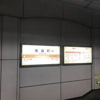 Photo taken at Sakaisuji Line Minami-morimachi Station (K13) by やな on 2/10/2017
