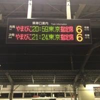 Photo taken at Platforms 11-12 by Takeshi K. on 5/5/2018