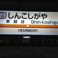 Photo taken at Shin-Koshigaya Station (TS20) by N.Takahashi on 4/14/2013
