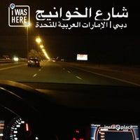 Photo taken at Al Khawaneej Road by 👉Faisal ~~Aal Ali on 12/10/2012