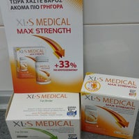 Photo taken at Europa Pharmacy by Sevda G. on 2/10/2017