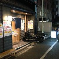 Photo taken at Koike by fukawo on 10/22/2012