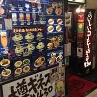 Das Foto wurde bei BEER & CAFE BERG von fukawo am 5/16/2013 aufgenommen