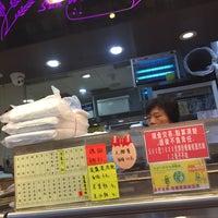 Photo taken at Sun Wui Kong Café 新匯江美食中心 by Catherine C. on 10/3/2016