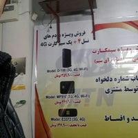 Photo taken at پست بانك باكرى by Vahid N. on 2/11/2017