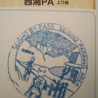Photo taken at 西湘PA (上り) by 魔幻楼 on 10/6/2012