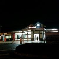 Photo taken at Numata Station by T K. on 2/22/2015