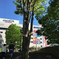 Das Foto wurde bei Maruzen von Youki S. am 5/4/2017 aufgenommen