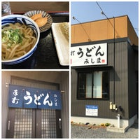 Photo taken at 讃岐うどん みしま by ume_86 on 3/8/2016
