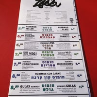 3/6/2013 tarihinde Filip N.ziyaretçi tarafından Zula Hummus Café'de çekilen fotoğraf