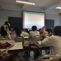 Photo taken at ห้องศูนย์คณิตศาสตร์ โรงเรียนสามัคคีวิทยาคม by Aioon🐳 on 11/20/2015