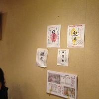 Photo taken at すみれ by Shigeki O. on 11/17/2012