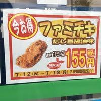 Photo taken at FamilyMart by ゆき ち. on 7/13/2016