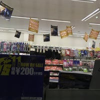 Photo taken at セブンイレブン 名古屋上飯田通1丁目店 by ゆき ち. on 11/3/2016