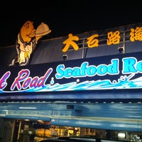 Photo taken at Rock Road Seafood Restaurant (大石路海鮮酒樓) by Vernon C. on 5/9/2013