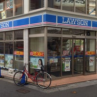Photo taken at Lawson by まっきぃ Y. on 7/30/2013