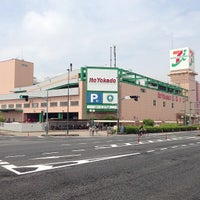 Photo taken at イトーヨーカドー 福山店 by まっきぃ Y. on 5/29/2013