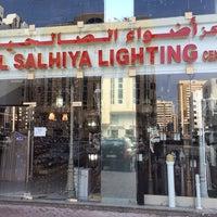 Photo taken at AL SALHIYA LIGHTING CENTER by TALAL A. on 2/1/2014