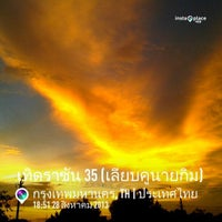 Photo taken at เทิดราชัน 35 (เลียบคูนายกิม) by MJ Jiraprapha N. on 8/28/2013