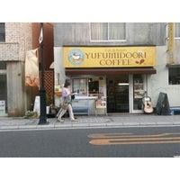 Photo taken at Yufumidoori Coffee by Sejin P. on 4/26/2014