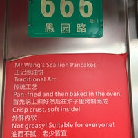Photo taken at 王记葱油饼 | Mr. Wang's Scallion Pancakes by Tonny C. on 1/18/2017
