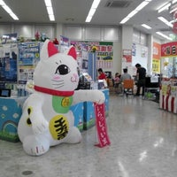 Photo taken at トヨタ西東京カローラ 府中店 by Saijo H. on 5/12/2013
