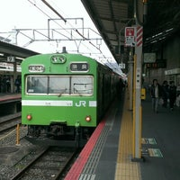 Photo taken at JR 京都駅 8-9-10番ホーム by cannondale on 1/1/2014