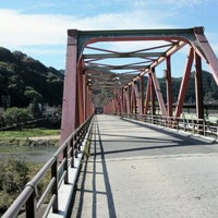 Photo taken at 笠置大橋 by cannondale on 10/13/2012