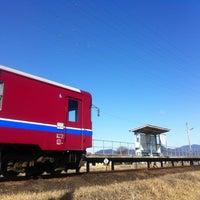 Photo taken at Sekishiyakushomae Station by onasu on 2/22/2014