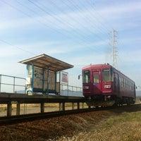 Photo taken at Sekishiyakushomae Station by onasu on 3/17/2013