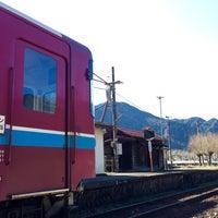 Photo taken at Fukado Station by onasu on 2/7/2016