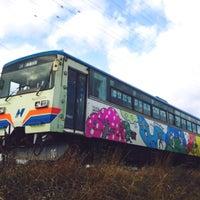 Photo taken at Sekishiyakushomae Station by onasu on 12/21/2014