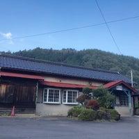 Photo taken at Fukado Station by onasu on 10/24/2015