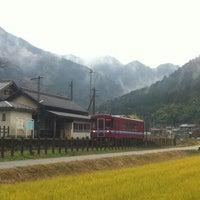 Photo taken at Fukado Station by onasu on 11/23/2012