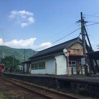 Photo taken at Fukado Station by onasu on 8/7/2016