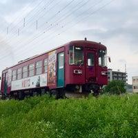 Photo taken at Sekishiyakushomae Station by onasu on 6/1/2015